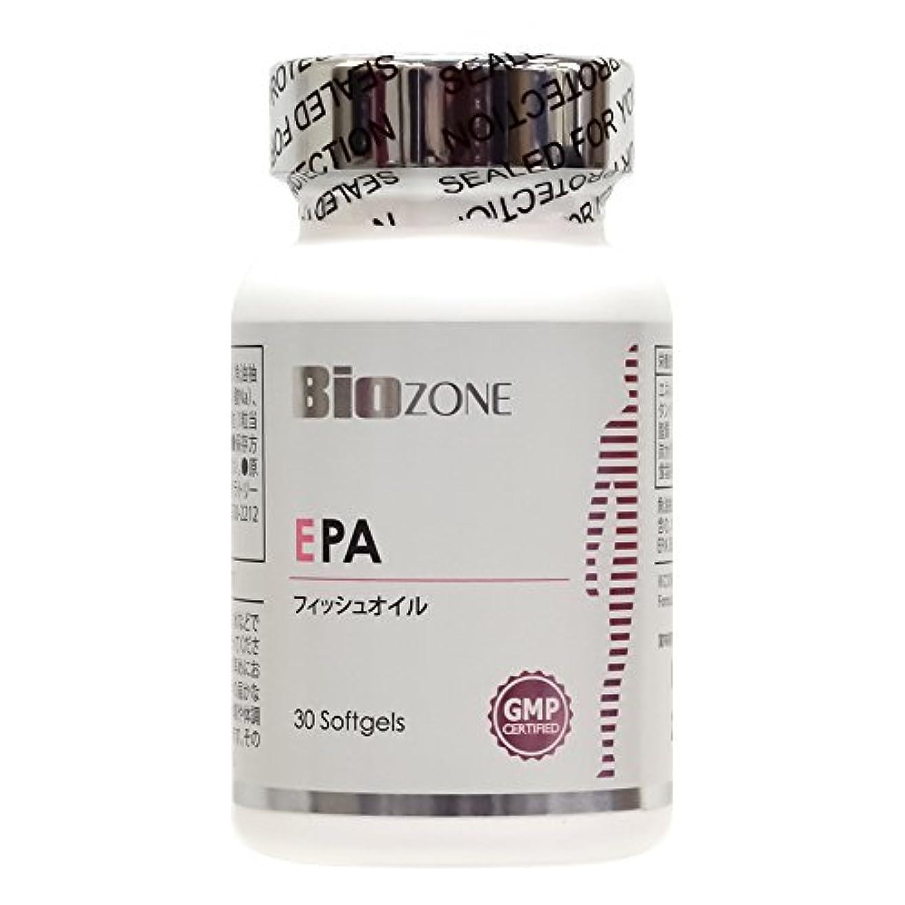 支配的以前は頂点ダグラスラボラトリーズ バイオゾーン(BioZONE) サプリメント EPA 30粒 30日分
