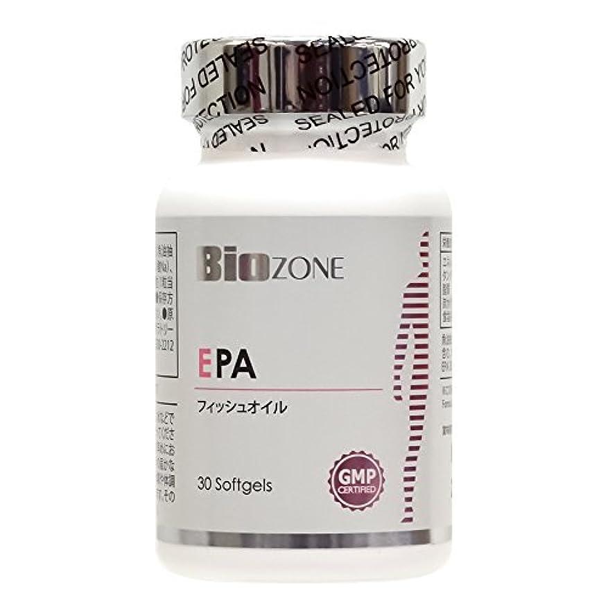 ほぼ推測する水ダグラスラボラトリーズ バイオゾーン(BioZONE) サプリメント EPA 30粒 30日分