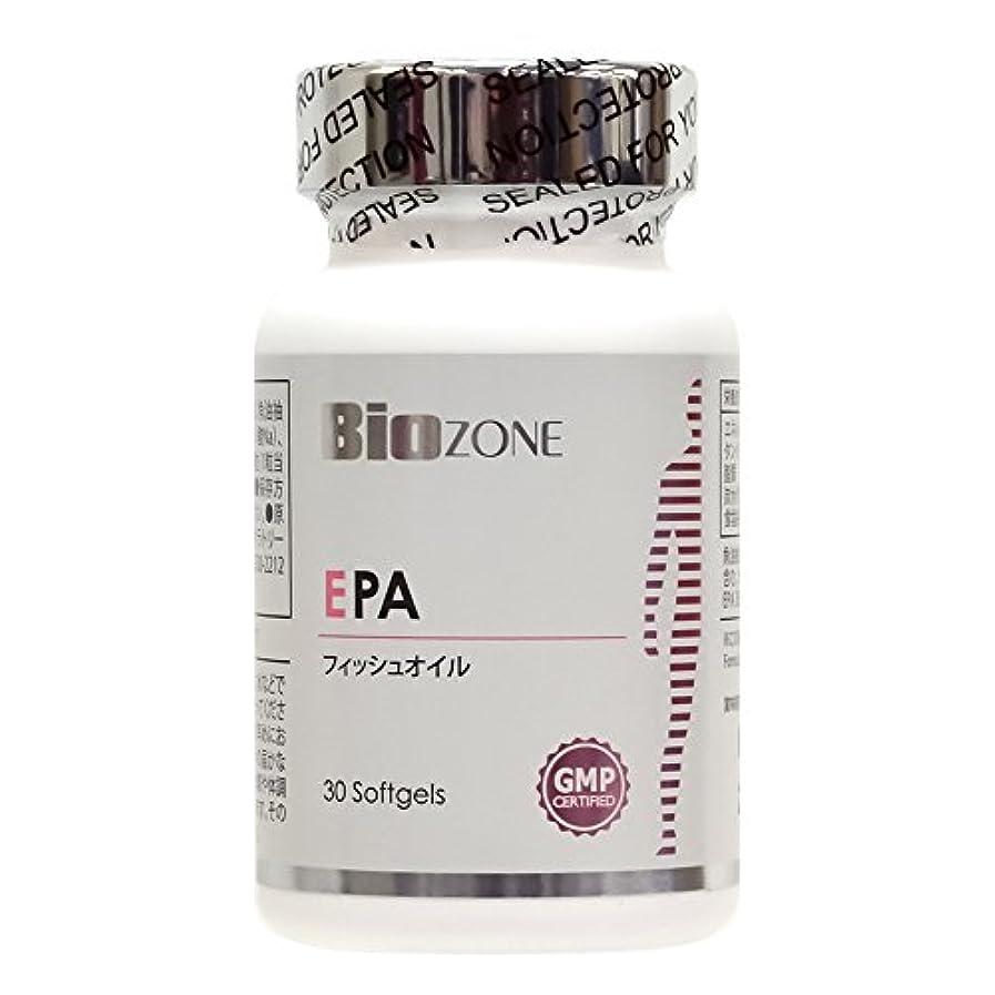 発掘するインタビュー子供時代ダグラスラボラトリーズ バイオゾーン(BioZONE) サプリメント EPA 30粒 30日分