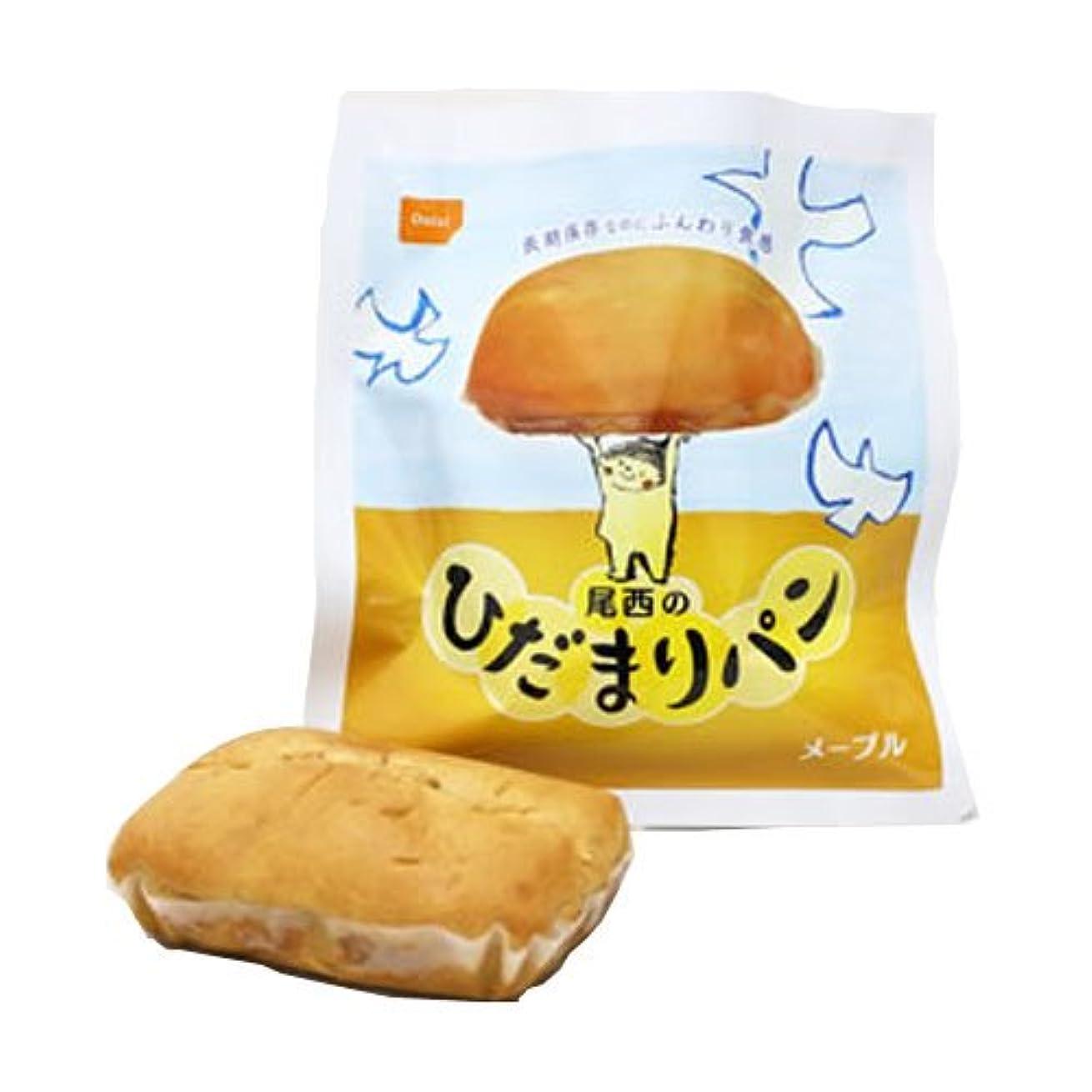 地中海ミュート受益者尾西食品 非常用保存食 尾西のひだまりパン メープル