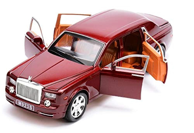 最高峰 ダイキャストカー Rolls Royce PHANTOM ロールスロイス ファントム 1/24 ワインレッド [並行輸入品]