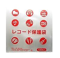 LP(06)保護袋 50枚 国内製造 厚み0.06mm …