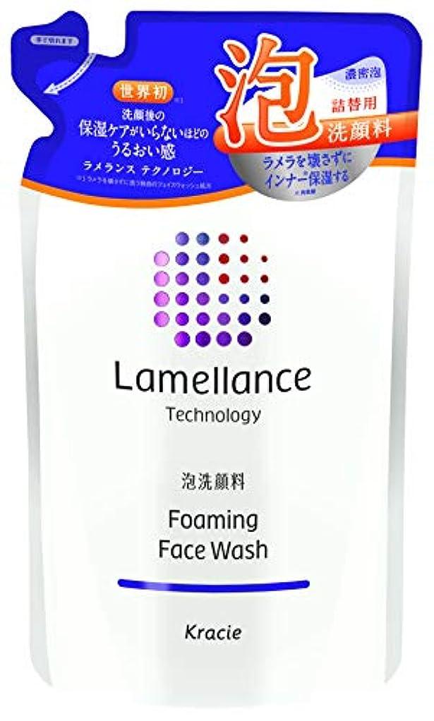 を除くただ目立つラメランス 泡フェイスウォッシュ詰替140mL(透明感のあるホワイトフローラルの香り) 角質層のラメラを濃密泡で包み込みしっとり泡洗顔