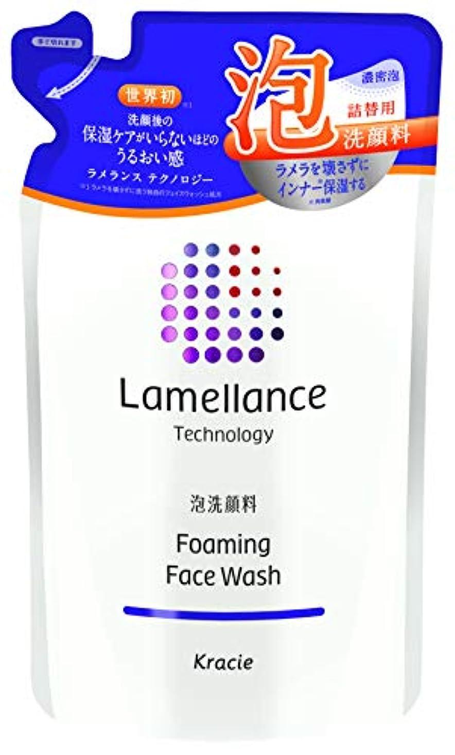 リサイクルする土器ジョージエリオットラメランス 泡フェイスウォッシュ詰替140mL(透明感のあるホワイトフローラルの香り) 角質層のラメラを濃密泡で包み込みしっとり泡洗顔