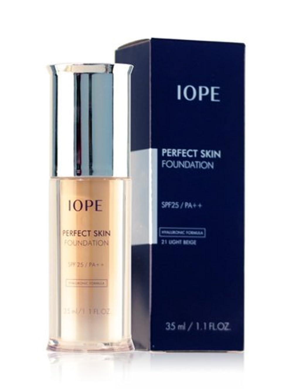 おとうさん迫害粘り強いAmore Pacific IOPE Perfect Skin Foundation (spf 25, pa++) no.21 light beige 35ml