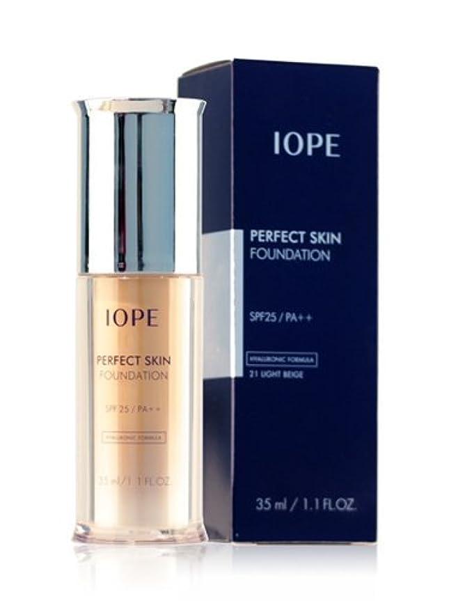 ほとんどの場合ゴールデン早めるAmore Pacific IOPE Perfect Skin Foundation (spf 25, pa++) no.21 light beige 35ml