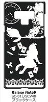 sslink Galaxy Note9 SC-01L/SCV40 ギャラクシーノート9 ブラック ハードケース Alice in wonderland アリス 猫 トランプ カバー ジャケット スマートフォン スマホケース