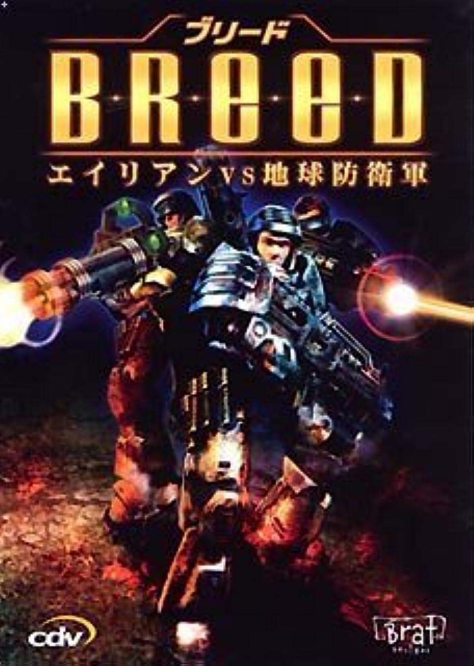 引き金区画バイオリンブリード ~エイリアン VS 地球防衛軍~ 日本語版