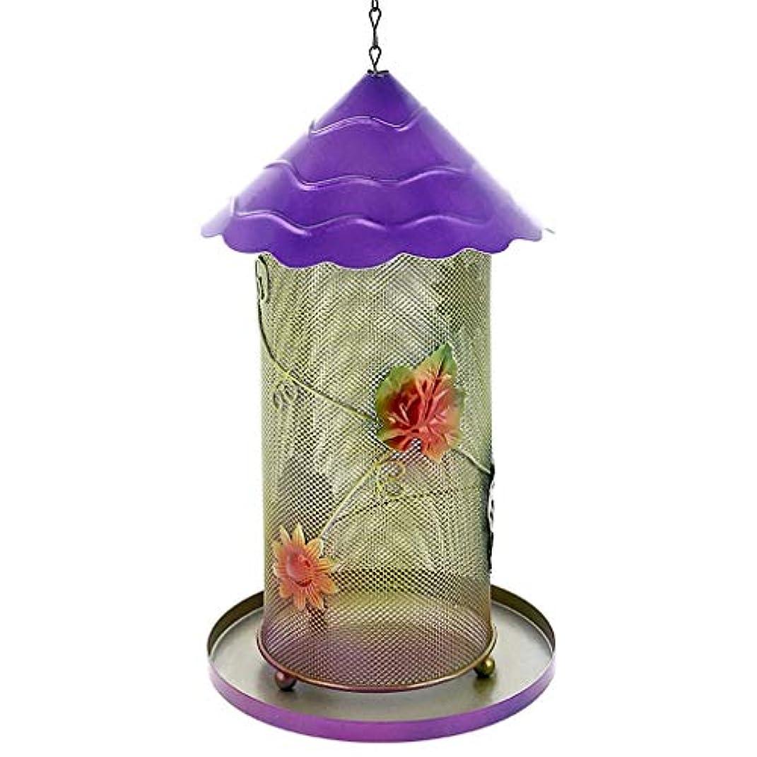 折タンパク質産地鳥の餌箱吊りトレイ、屋外の金属で覆われた鳥の餌箱吊り鳥フードカップ会社フック安定したシャーシデザイン