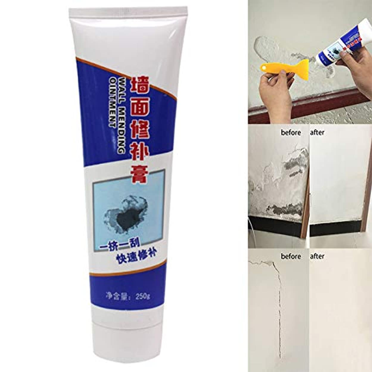 賭け航空会社噛むAylincool壁修理クリーム、壁亀裂修理クリーム、ラテックスペースト防水非腐食性ホルムアルデヒドペーストラテックス