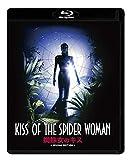 蜘蛛女のキス<HDニューマスター・スペシャルエディション>Blu-ray[PCXE-50904][Blu-ray/ブルーレイ] 製品画像