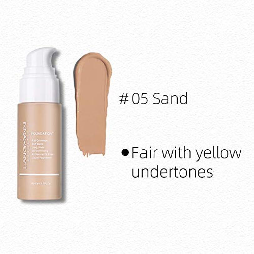 Symboat オイルコントロールコンシーラー財団 つや消し コンシーラー肌の色を明るくする 防水