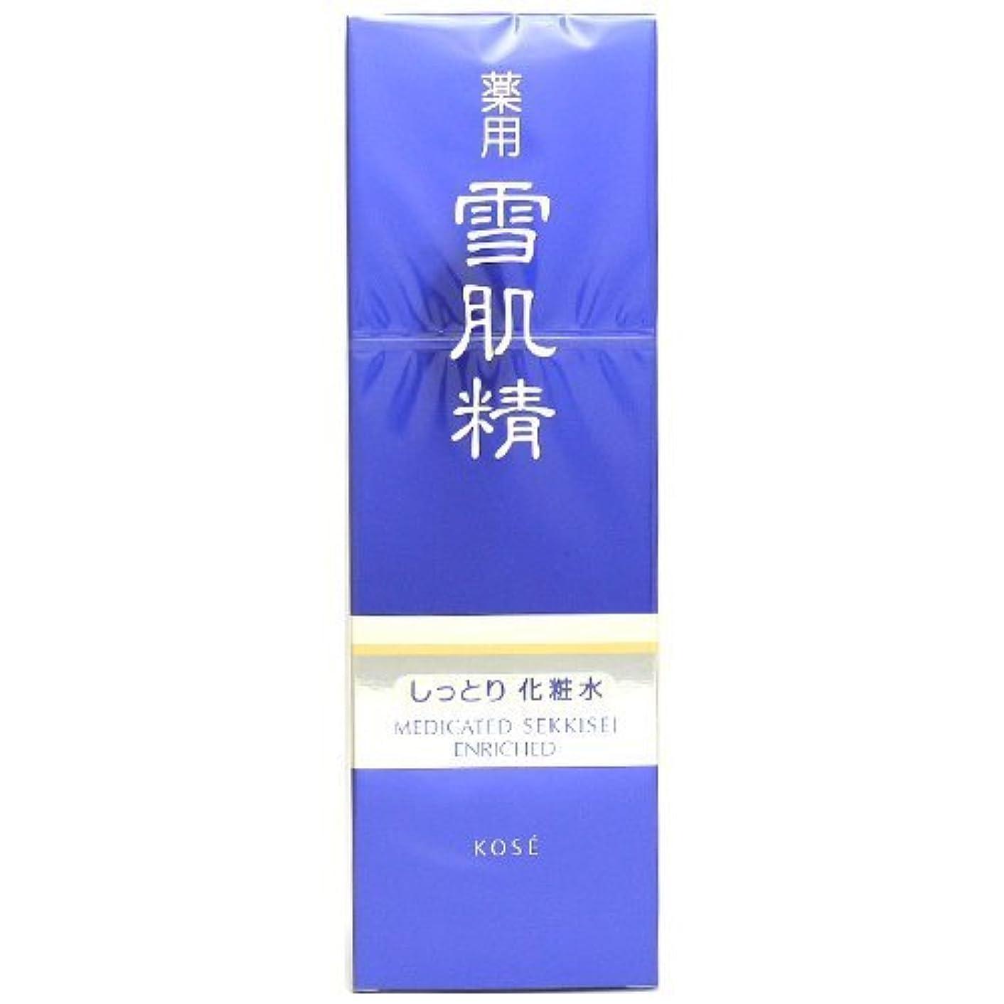 ペルメル事故モディッシュコーセー 薬用 雪肌精 エンリッチ 360mL [並行輸入品]