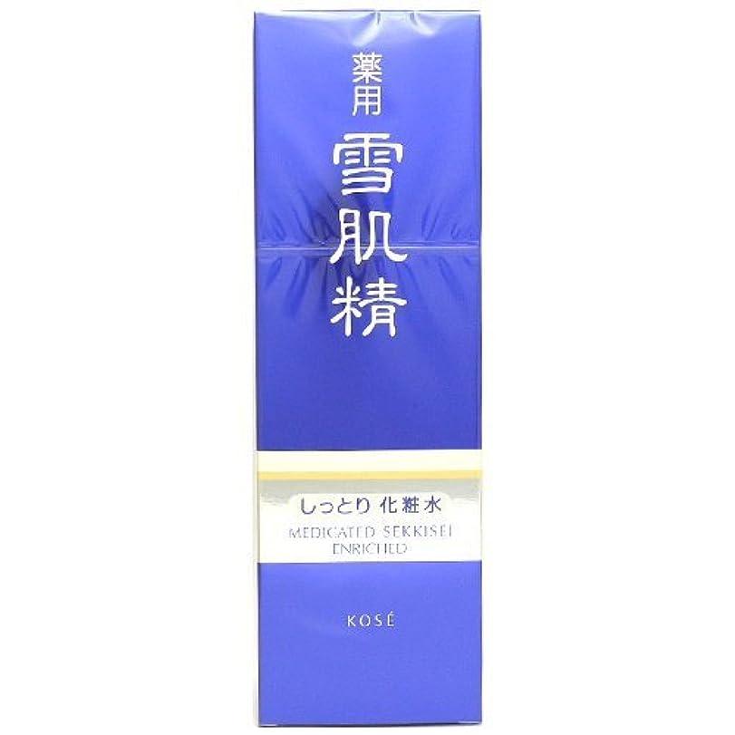 平衡ランドマークレタスコーセー 薬用 雪肌精 エンリッチ 360mL [並行輸入品]
