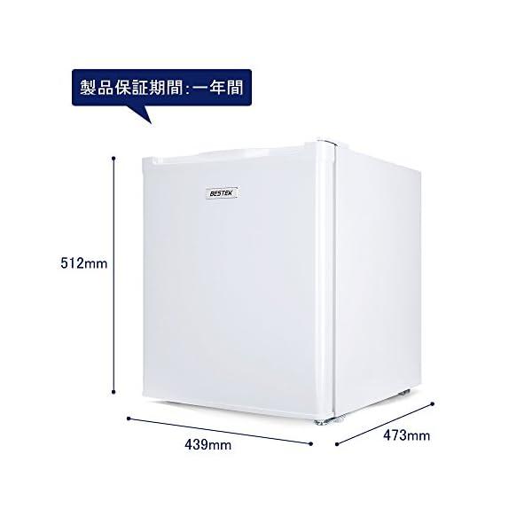BESTEK 冷蔵庫 小型 ミニ 直冷式 1ド...の紹介画像7