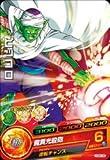 ドラゴンボールヒーローズ 6弾 ピッコロ 【魔貫光殺砲】 (HG6-06)