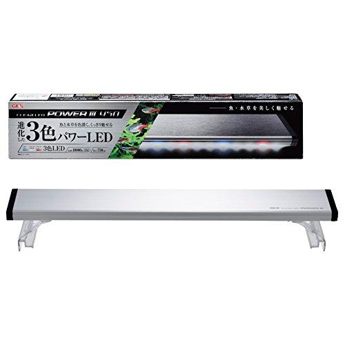 ジェックス クリアLED パワーIII 450 45cm 水槽用3色LED 観賞魚飼育・水草育成用 ライトリフト付