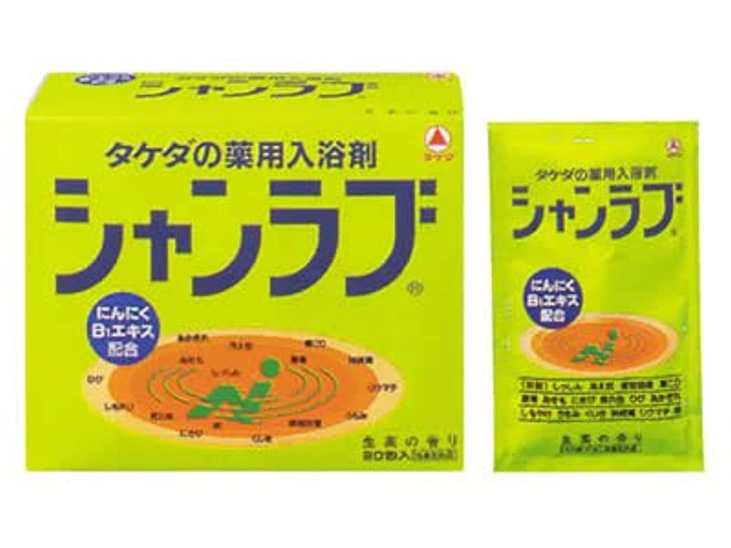 重要な役割を果たす、中心的な手段となる完璧保持武田コンシューマーヘルスケア シャンラブ 生薬の香り 20包