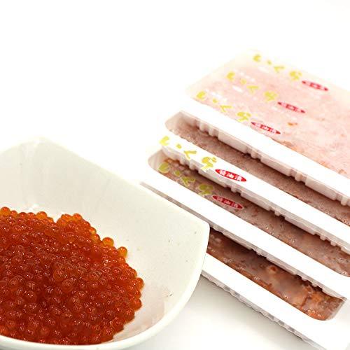 いくら 醤油漬け 600g (150g×4パック) 食べきりパック イクラ醤油漬け 冷凍 イクラ 北海道 いくら いくらのしょうゆ漬け ギフト