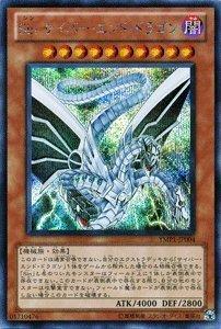 遊戯王カード 【 Sin サイバー・エンド・ドラゴン 】 YMP1-JP004-SI 《遊戯王ムービーパック》