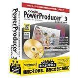 PowerProducer 3 Standard 特別乗り換え版