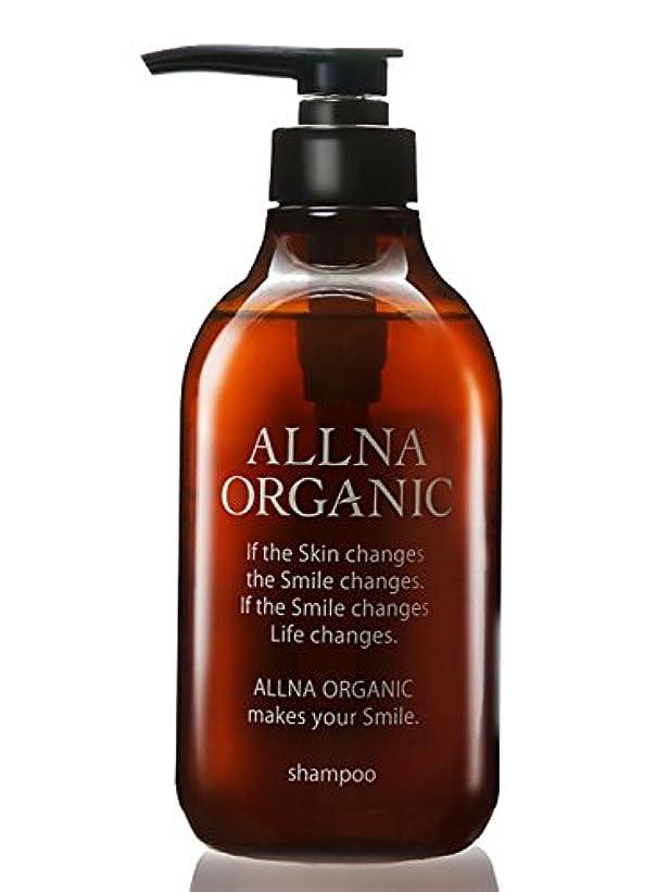 適度にわずかに抜け目のないオルナ オーガニック シャンプー 無添加 ノンシリコン アミノ酸 無香料でボタニカルな香り「コラーゲン ヒアルロン酸 ビタミンC誘導体 セラミド 配合」500ml (シャンプー ポンプ)