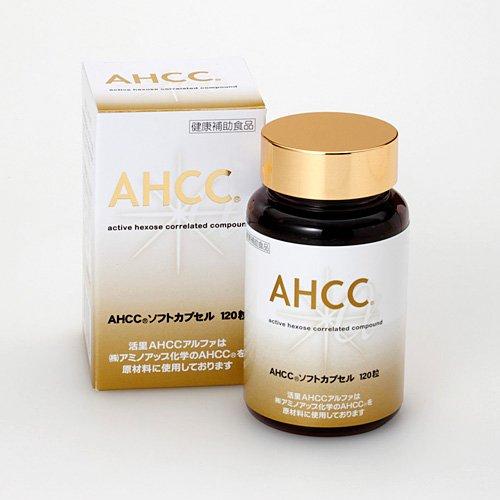 AHCCアルファソフトカプセル 120粒