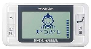 山佐(YAMASA) 万歩計 ゲームポケット万歩 新平成の伊能忠敬 ブラック GK-700B