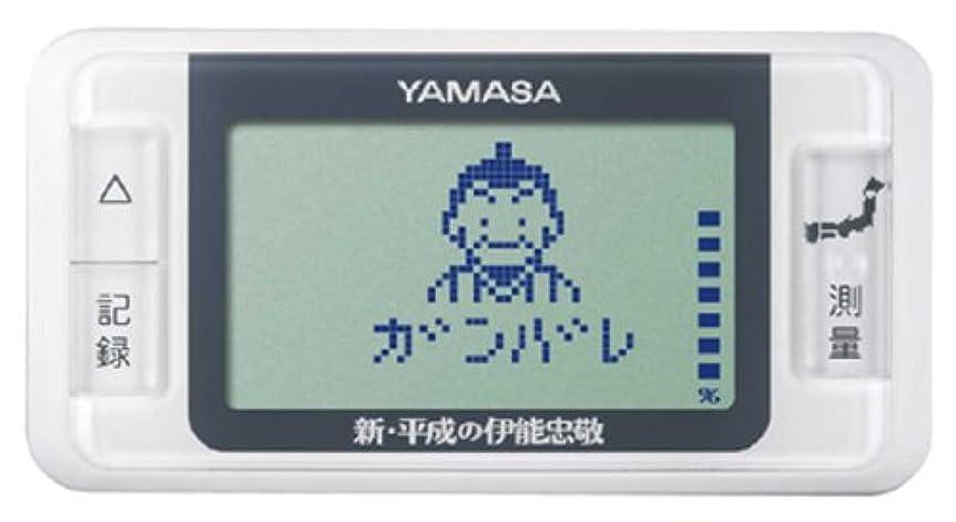 伝統ウェブ略す山佐(YAMASA) 万歩計 ゲームポケット万歩 新平成の伊能忠敬 ブラック GK-700B