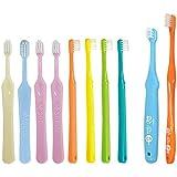 【歯科医院取扱品】 子供用歯ブラシ 福袋 × 10本 チャイルド 対象年齢:3歳~6歳