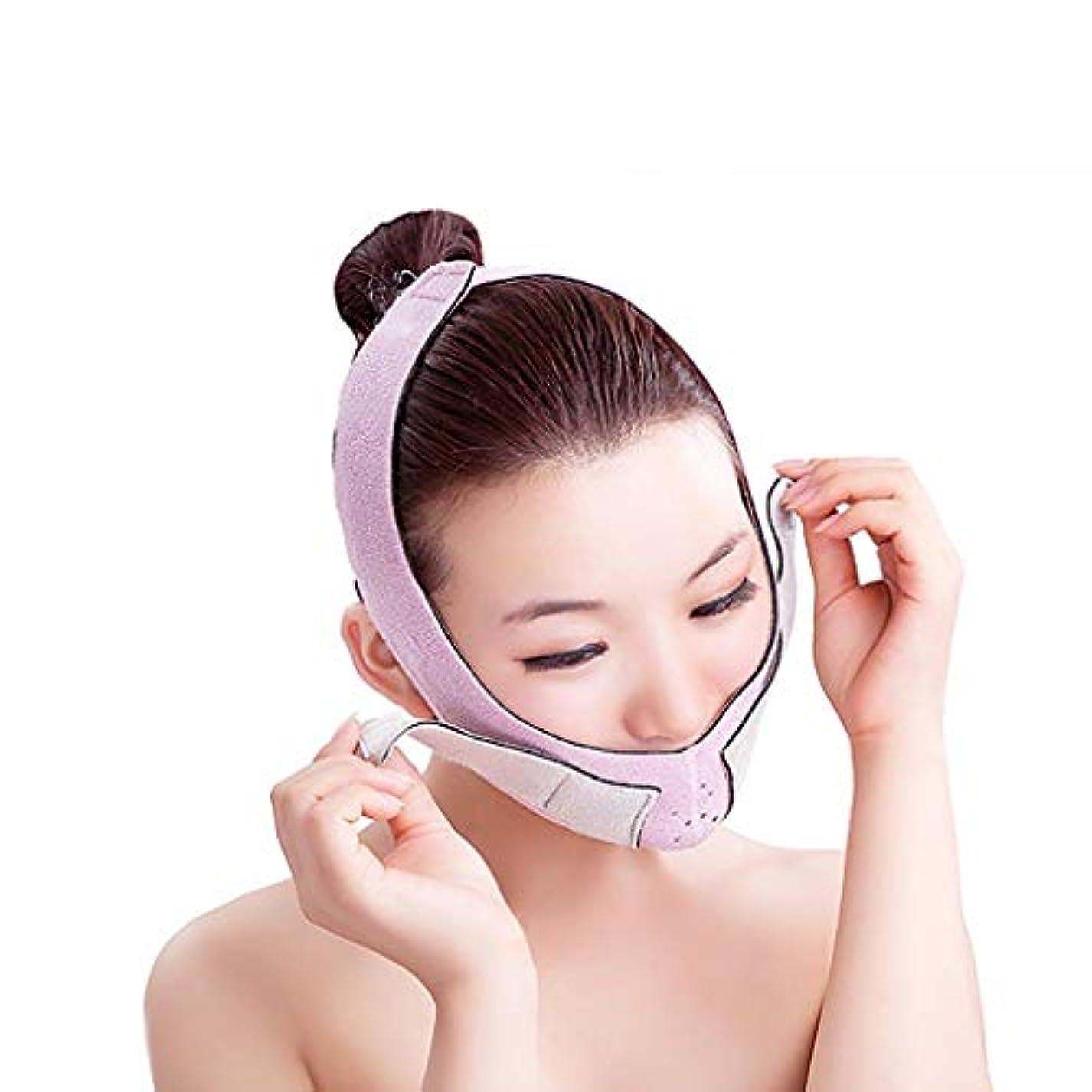 まだ長いですコントラストCHSY 薄い顔ベルト、ファーミングフェイススリミング二重あごVフェイスアーティファクト通気性睡眠ビームフェイスベルトを持ち上げる薄い顔の包帯 薄い顔の包帯 (Color : Purple)