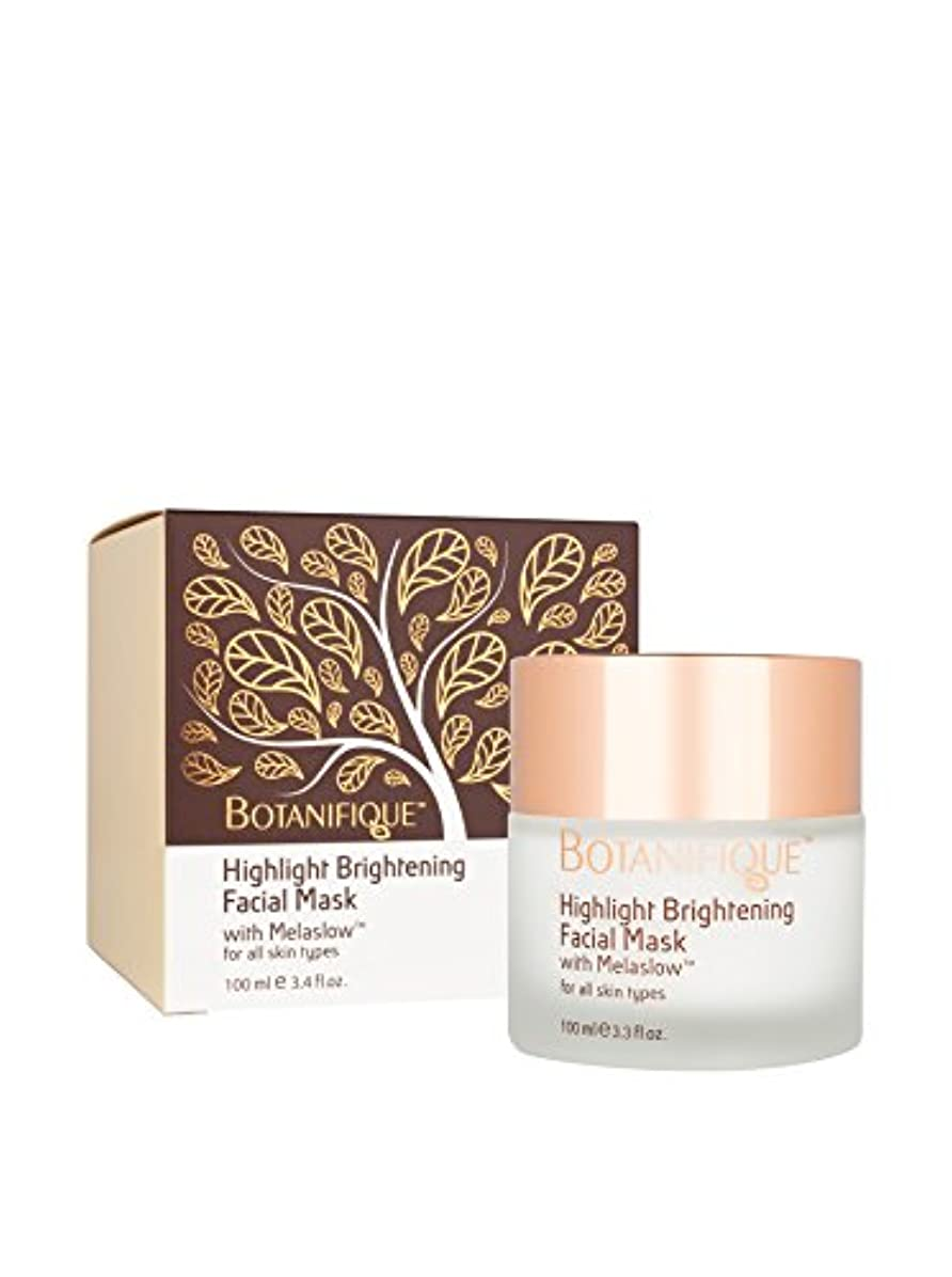 そうノーブルゆるくBotanifique Highlight Brightening Facial Mask 100ml/3.3oz並行輸入品