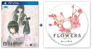 PS Vita FLOWERS夏篇 【特典】録り下ろしスペシャルドラマCD付
