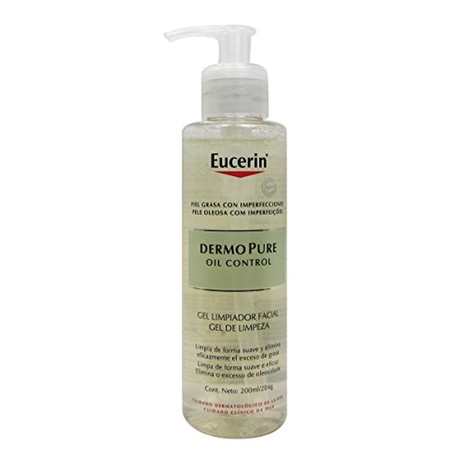 どのくらいの頻度でそっと微視的Eucerin Dermopure Cleansing Gel 200ml [並行輸入品]