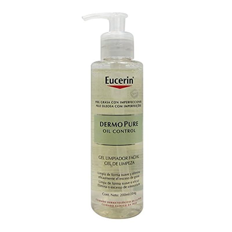 量排除する打倒Eucerin Dermopure Cleansing Gel 200ml [並行輸入品]