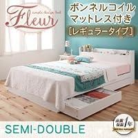 棚・コンセント付き収納ベッド【Fleur】フルール【ボンネルコイルマットレス:レギュラー付き】セミダブル ホワイト/セミダブルベッド