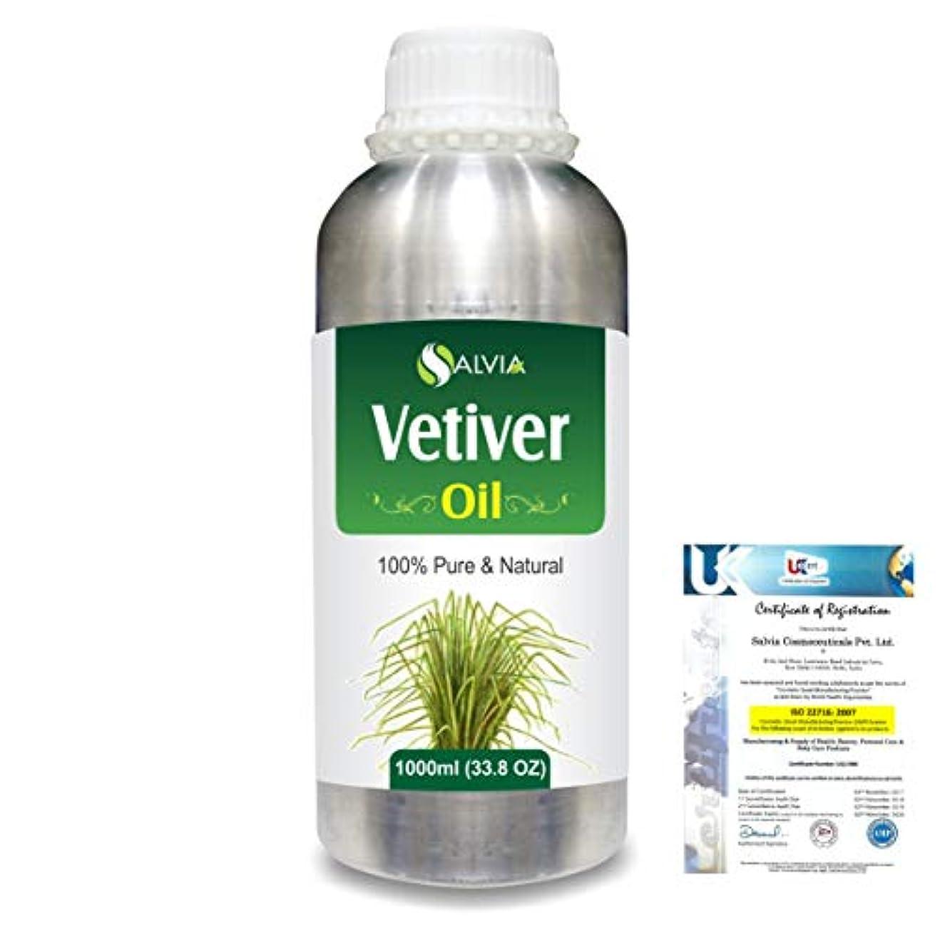 繰り返すリアル真珠のようなVetiver (Vetiveria zizanioides)100% Natural Pure Essential Oil 1000ml/33.8fl.oz.