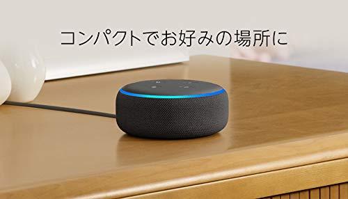 『Echo Dot 第3世代 - スマートスピーカー with Alexa、チャコール』の9枚目の画像