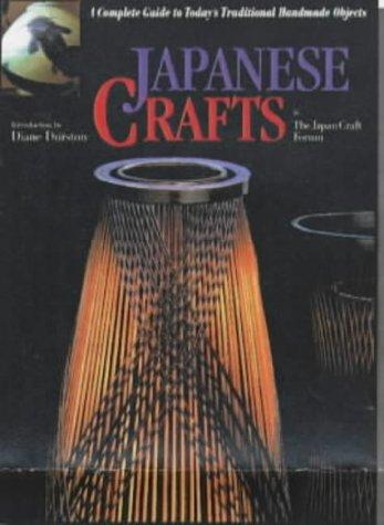 日本の伝統工芸品―Japanese crafts