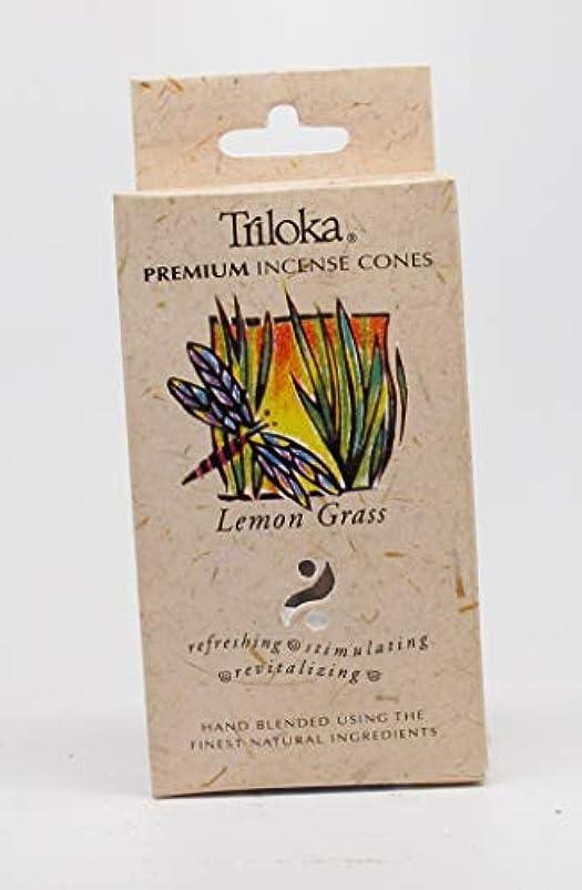 顕著意外可動式レモングラス – TrilokaプレミアムCone Incense
