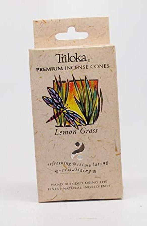 レモングラス – TrilokaプレミアムCone Incense