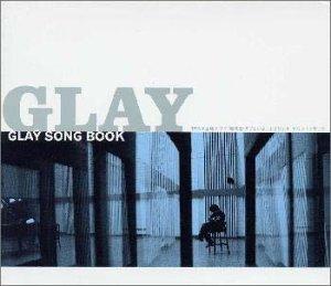 GLAY【YOUR SONG】歌詞を解説!自分ならやれると信じよう!背中を押してくれる歌詞に涙…!の画像