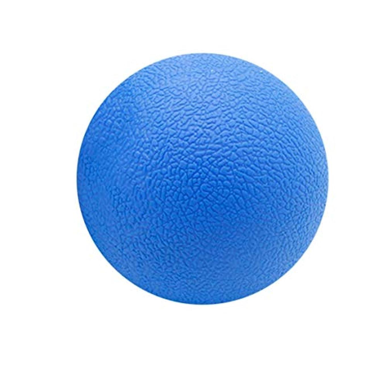 間に合わせ壁紙保持するIntercorey Fitness緩和ジムシングルボールマッサージボールトレーニングフェイシアホッケーボール6.3cmマッサージフィットネスボールリラックスマッスルボール