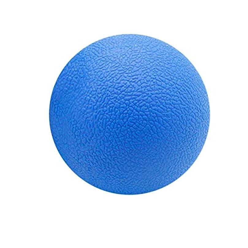 そのようなホイットニー礼儀Intercorey Fitness緩和ジムシングルボールマッサージボールトレーニングフェイシアホッケーボール6.3cmマッサージフィットネスボールリラックスマッスルボール
