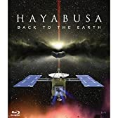 小惑星探査機 はやぶさ HAYABUSA BACK TO THE EARTH Blu-ray版