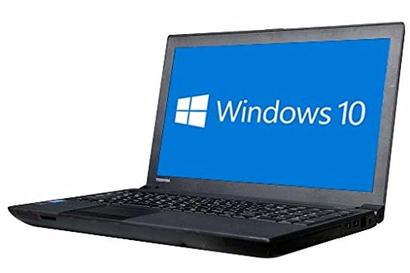 主流変形する政策中古 東芝 ノートパソコン dynabook Satellite B553/J Windows10 64bit搭載 テンキー付 Core i5-3340M搭載 メモリー4GB搭載 HDD500GB搭載 W-LAN搭載 DVDマルチ搭載