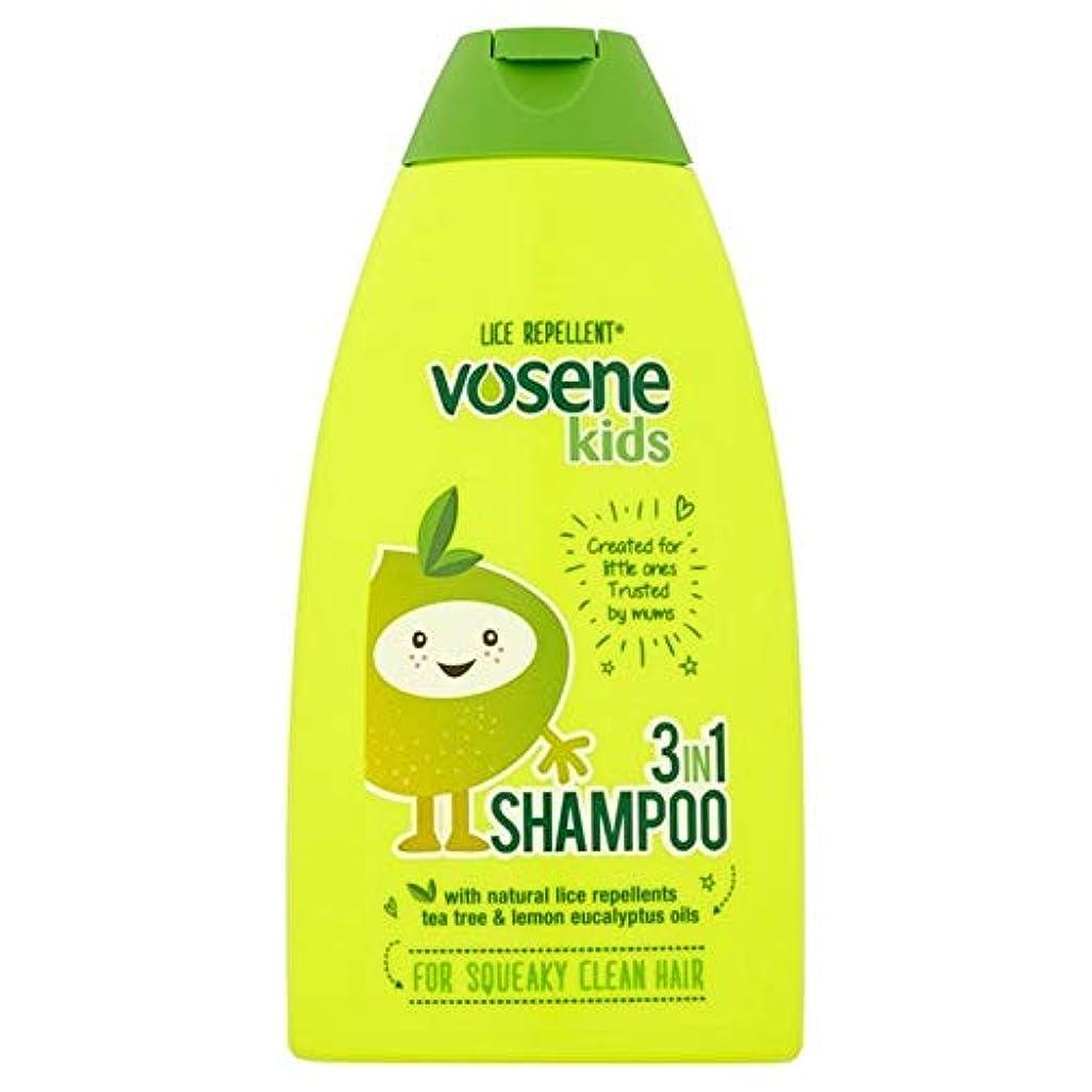 コメンテーター専門用語まとめる[Vosene] 1つのコンディショニングシャンプー250ミリリットルでVosene子供3 - Vosene Kids 3 in 1 Conditioning Shampoo 250ml [並行輸入品]