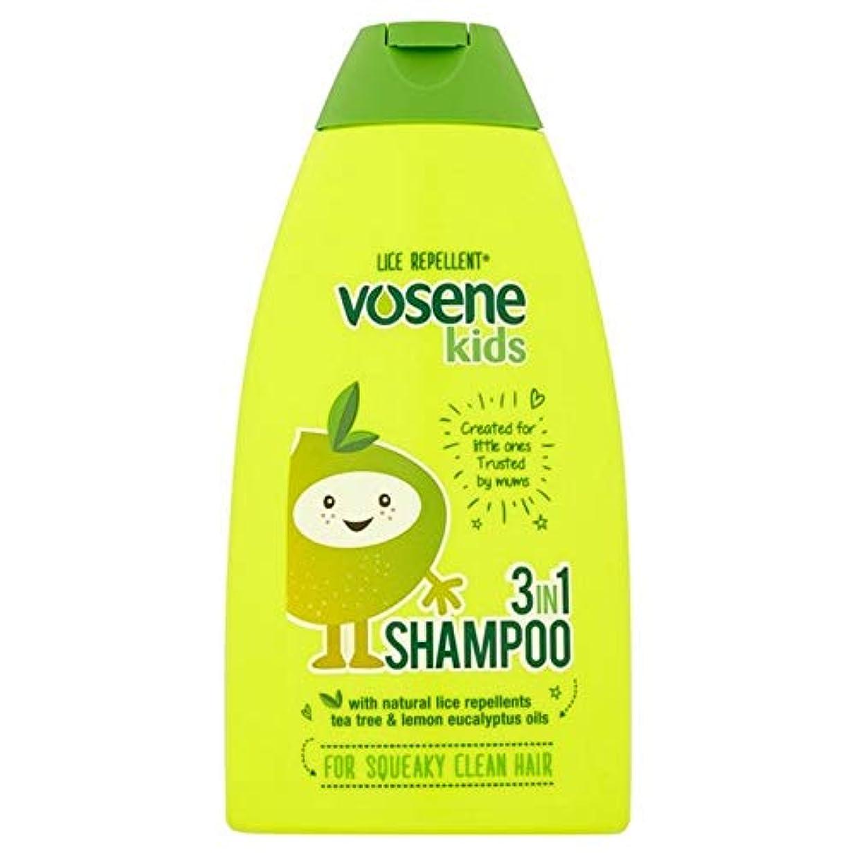 債務模倣慎重に[Vosene] 1つのコンディショニングシャンプー250ミリリットルでVosene子供3 - Vosene Kids 3 in 1 Conditioning Shampoo 250ml [並行輸入品]