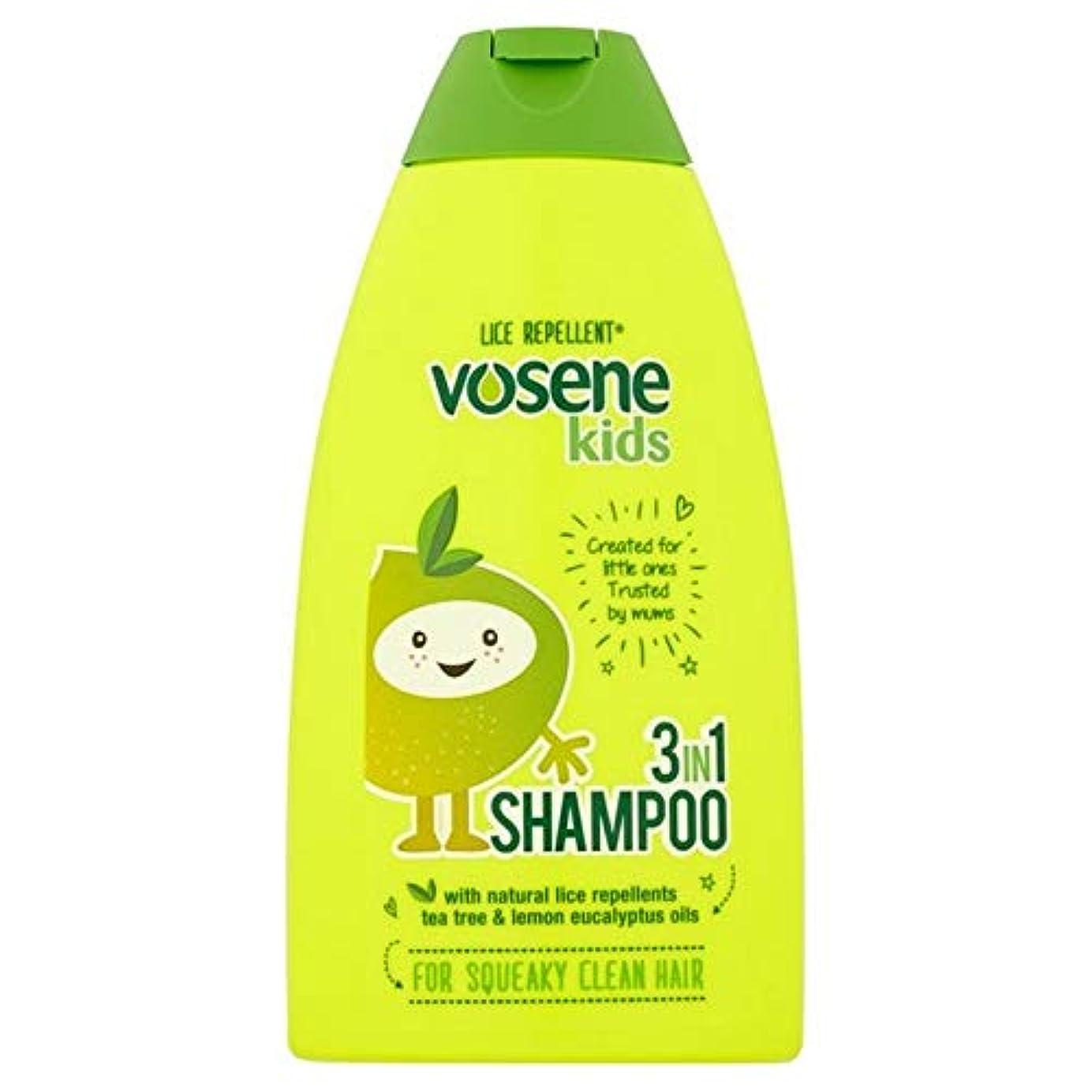 操作クラッシュ適切な[Vosene] 1つのコンディショニングシャンプー250ミリリットルでVosene子供3 - Vosene Kids 3 in 1 Conditioning Shampoo 250ml [並行輸入品]