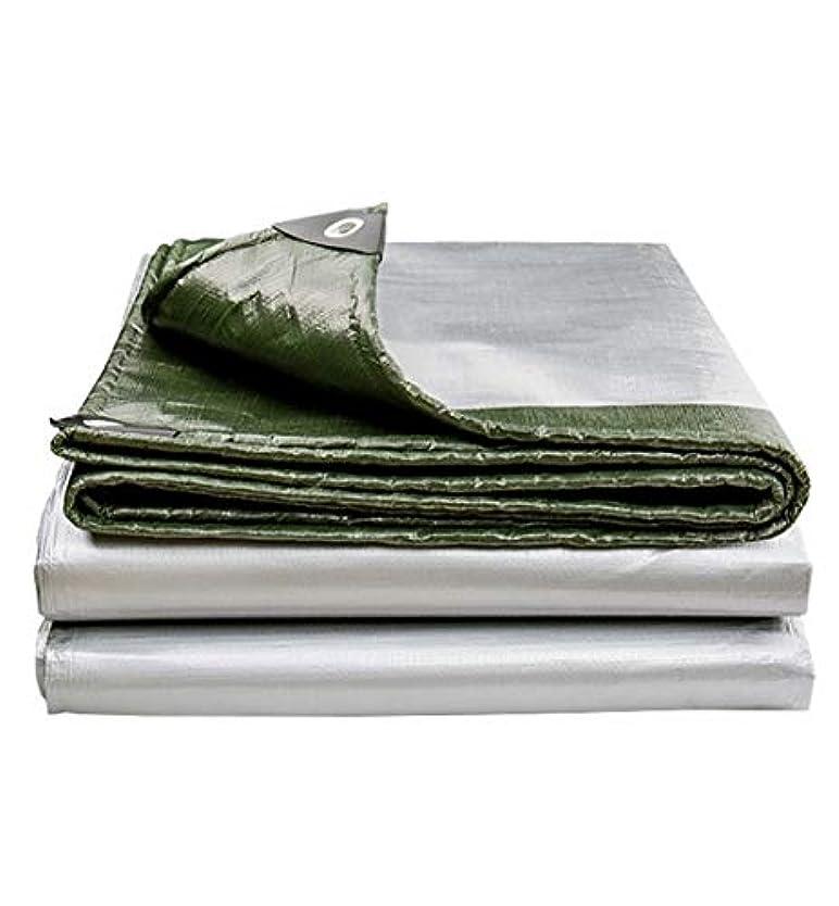 相続人哀れな最小化するNwn ヘビーデューティターポリン織り高密度ポリエチレンおよび二重ラミネートタープ、防水およびUV耐性布、複数サイズオプション - 190g /㎡(グリーン) (サイズ さいず : 3m x 5m)